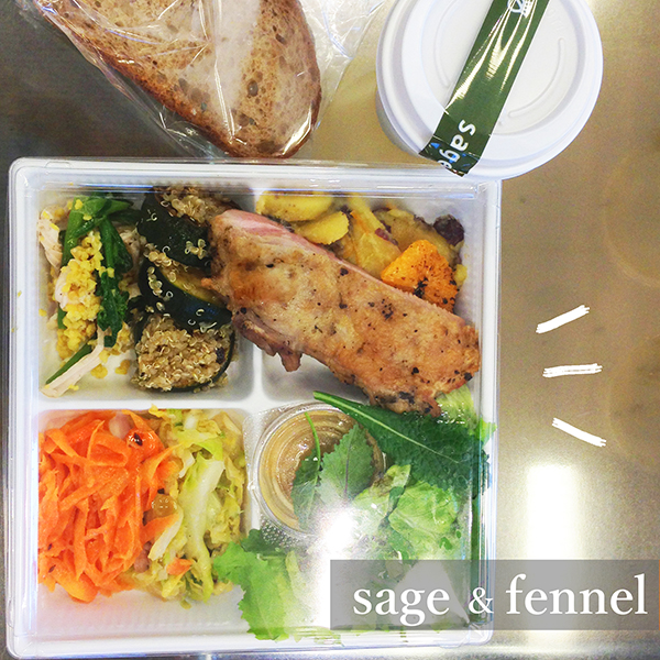 S&F試食1