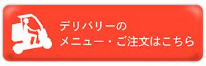 order_button-1