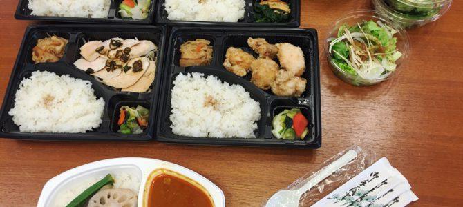 実食レポVol.39 ☆コスパ抜群!熊本の地鶏を使った鳥亭のお弁当