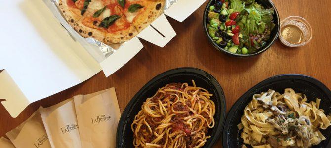 実食レポVol.51 ☆ 家族や友人とみんなで食べたいイタリアン!カフェ ラ・ボエム