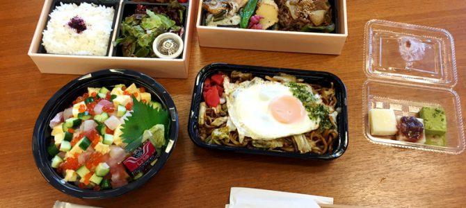 実食レポVol.60 ☆ 秋田の味覚がギュッと凝縮!秋田料理 わったりぼうず