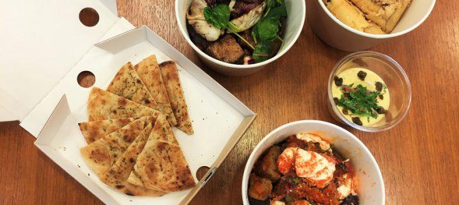 実食レポVol.65 ☆ オーストラリアで人気のギリシャ料理店!THE APOLLO