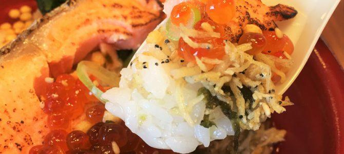 実食レポVol.66 ☆ HOTになるレストランを実食!創作 お茶漬け専門店 だよね。