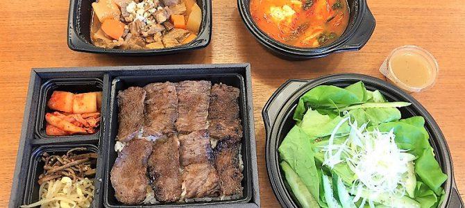 実食レポVol.68 ☆ HOTになるレストランを実食!焼肉チャンピオン NAKAME+
