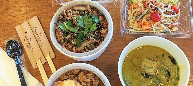 実食レポVol.67 ☆ HOTになるレストランを実食!ブルーパパイアタイランド