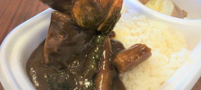 実食レポVol.70 ☆ HOTになるレストランを実食!欧風カレー オーベルジーヌ