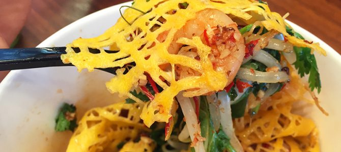 実食レポVol.71 ☆ 恵比寿ガーデンプレイスのモダンタイレストラン「ロングレイン」