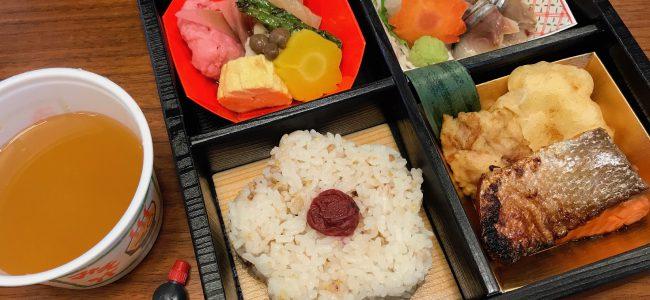実食レポVol.73☆季節を感じる美しい日本料理「時たらず」
